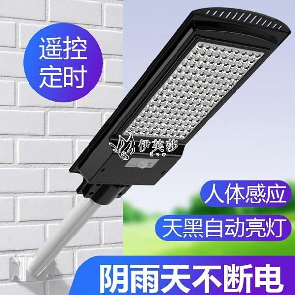 新年禮物太陽能燈家用戶外庭院燈新農村照明路燈高亮院子人體感