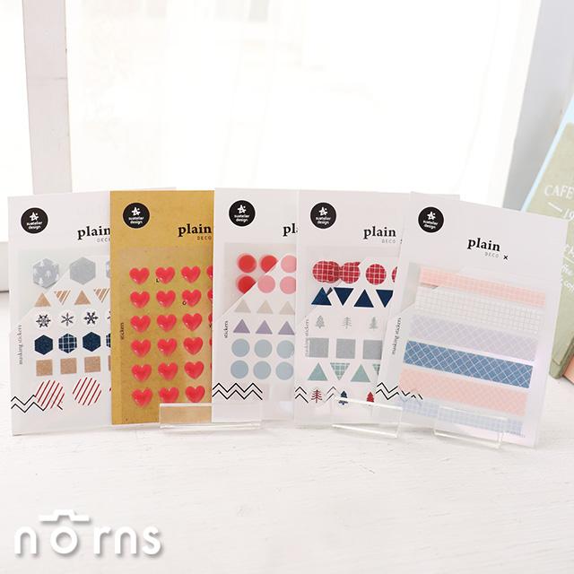【Suatelier Plain deco】Norns 韓國masking sticker手作 手帳貼紙 標籤貼 紙膠帶 信封貼 禮品包裝 愛心 星星