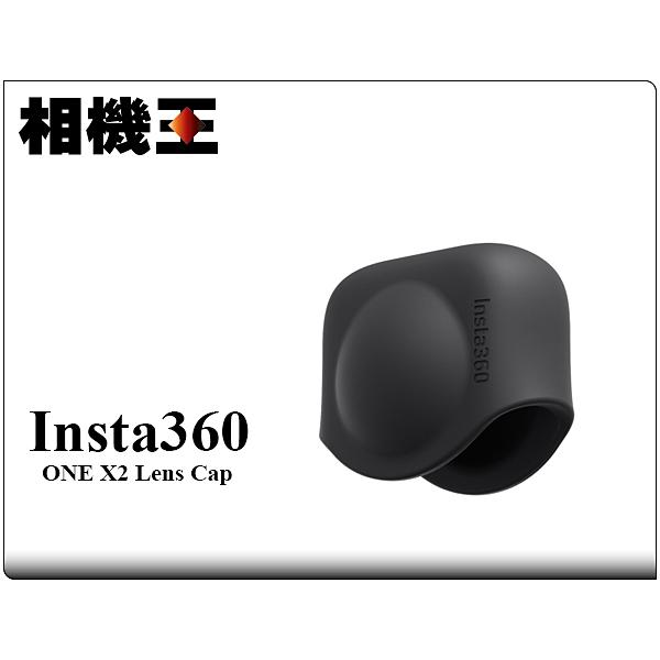 Insta360 One X2 鏡頭保護套