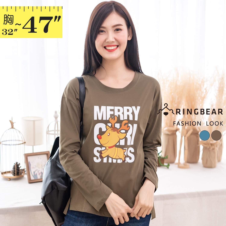 棉T--聖誕英字麋鹿印圖開衩衣襬前短後長棉質長袖圓領T恤(咖.藍M-3L)-F184眼圈熊中大尺碼