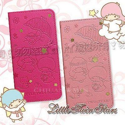 全民3C 三麗鷗授權 KIKILALA iPhone 7/iPhone 8 雙子星甜心金莎皮套 手機套 立架 支架皮套