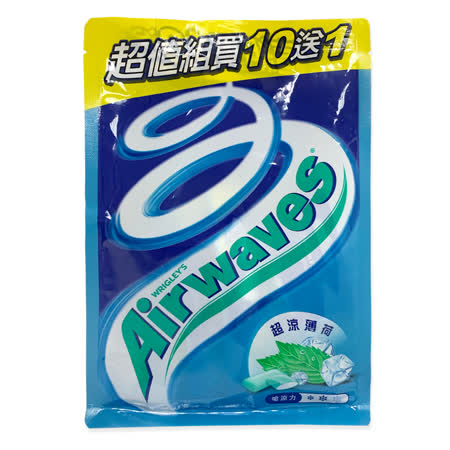 Airwaves 超涼薄荷口香糖超值包 400公克