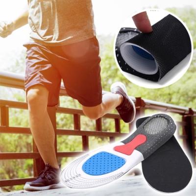 EZlife足弓支撐減震運動鞋墊3雙(贈水壺腰包隨機色)
