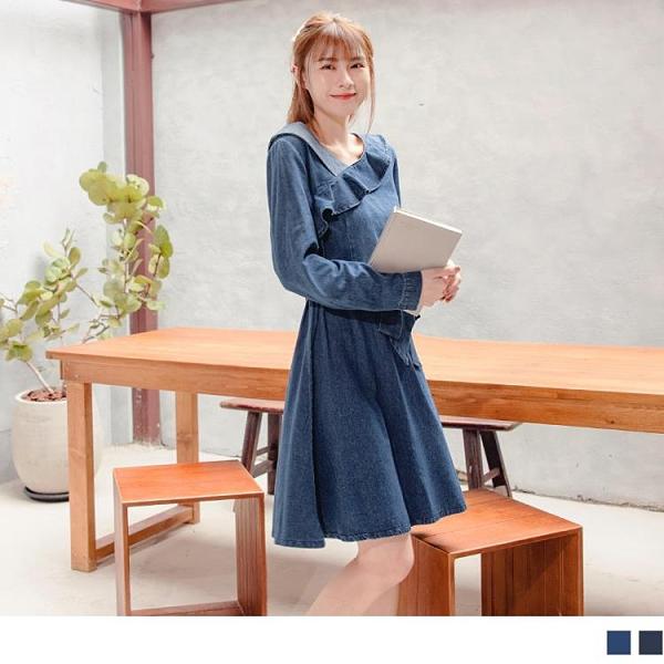 《DA8309-》高含棉漸層配色荷葉領丹寧洋裝-附綁帶 OB嚴選