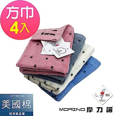 (超值4條組)MIT美國棉色紗圓點方巾 MORINO摩力諾