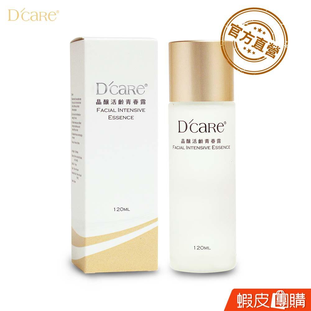 【D'caRe】晶釀活齡青春露120ml/瓶(活化平衡,自然煥發)(蝦皮購物)