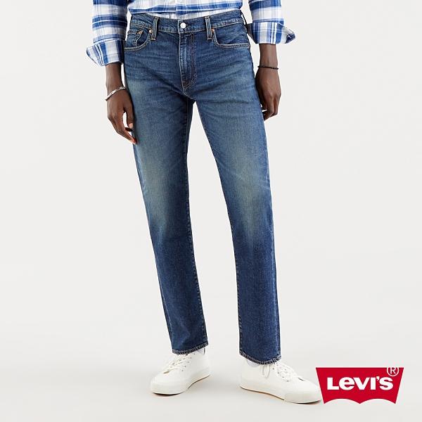Levis 男款 上寬下窄 502Taper牛仔褲 / 復古刷白 / Flex彈力機能布料 / 天絲棉