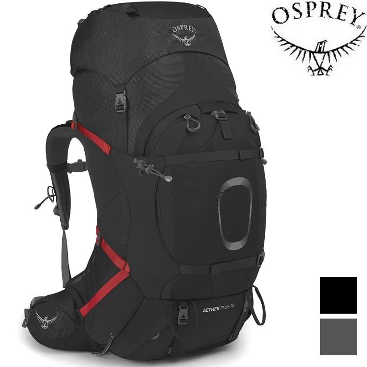Osprey Aether Plus 70 男款登山背包
