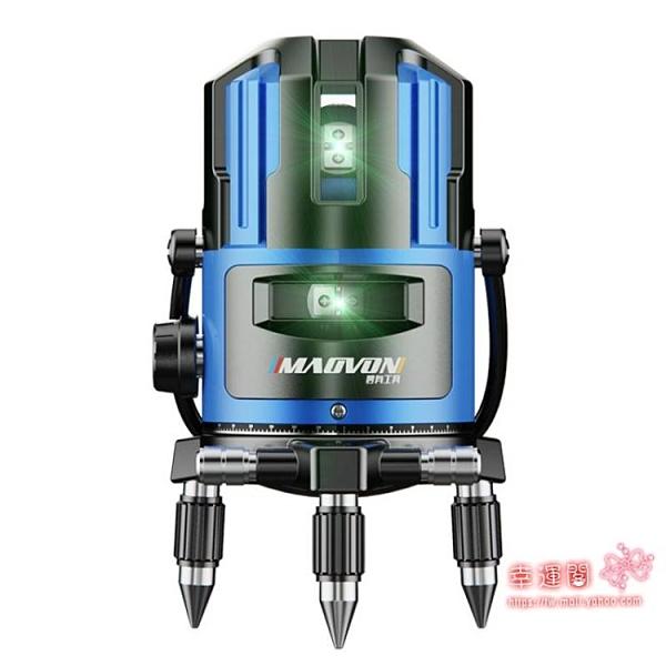 水平儀 綠光2線3線5線LD藍光激光紅外線高精度自動打線平水儀