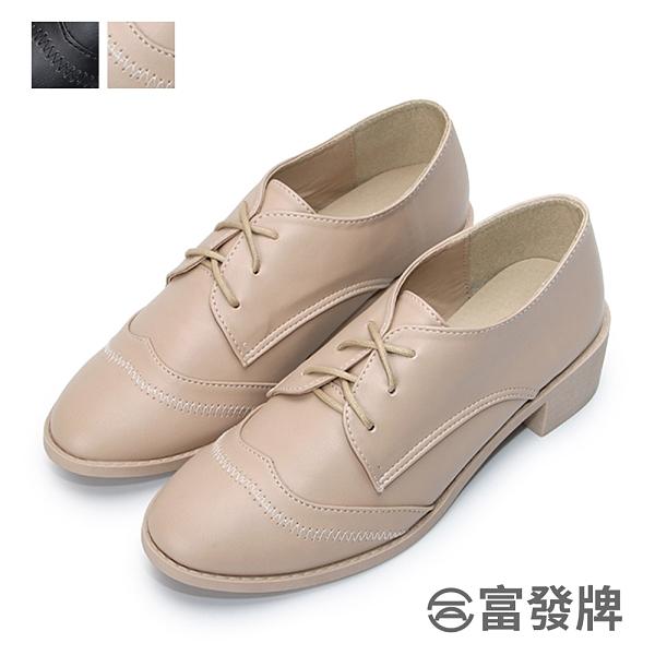 【富發牌】英式雕花牛津鞋-黑/杏 1CW41