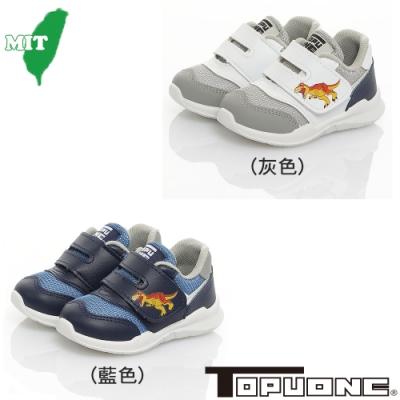 TOPUONE童鞋 休閒鞋 透氣輕量減壓抗菌防臭運動鞋-灰&藍色