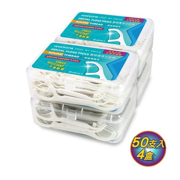 屈臣氏圓線護理牙線棒50支4盒