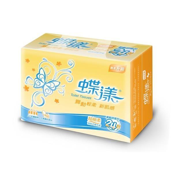 【南紡購物中心】蝶漾-抽取式衛生紙 100抽x24包x3串/箱