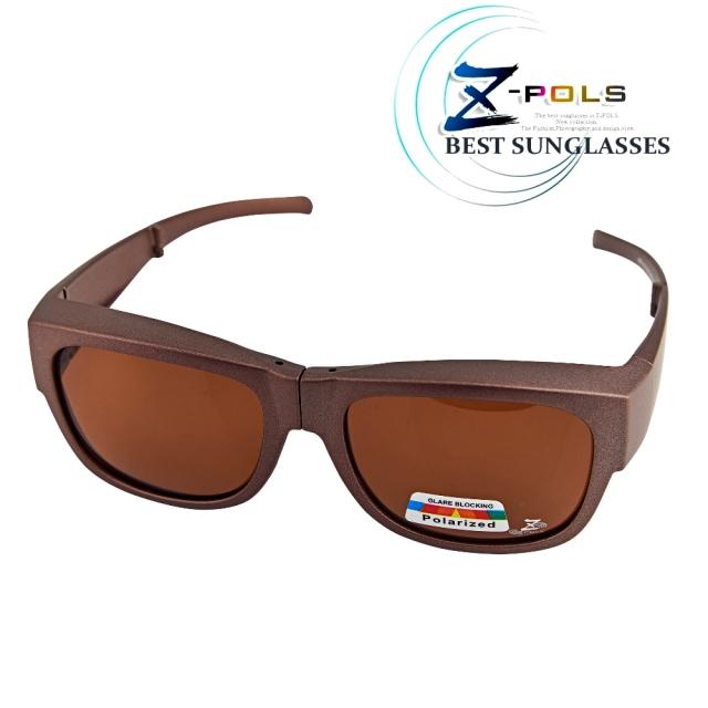【Z-POLS】新一代包覆式多功能可折疊收納設計 抗UV400頂級Polarized寶麗來偏光太陽眼鏡套鏡(霧茶款)