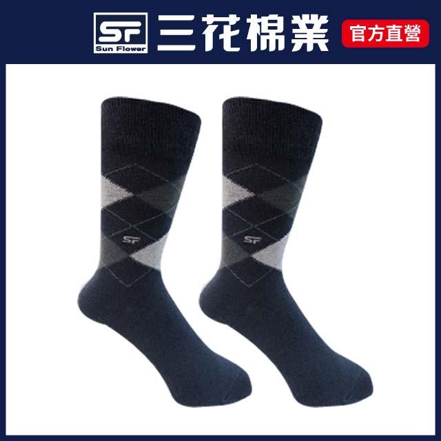 三花菱型格休閒襪-深藍