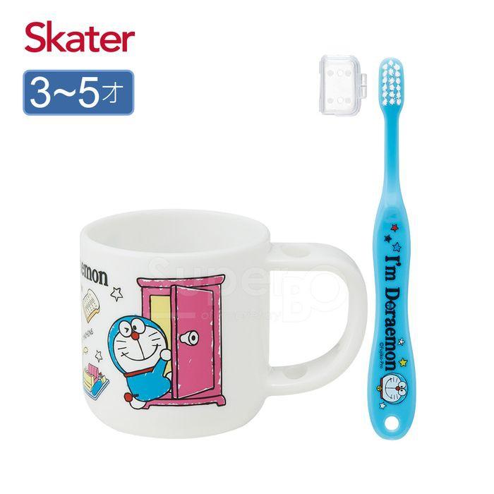 【衛立兒生活館】Skater 牙刷杯組(含牙刷)-哆啦A夢