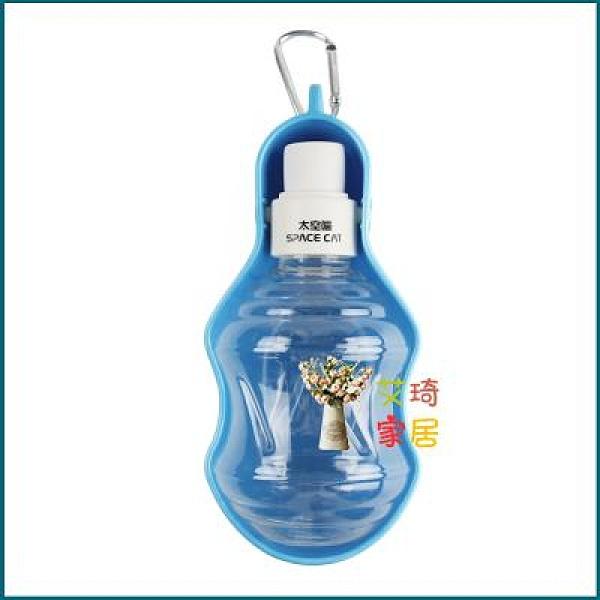寵物飲水機 貓咪水壺飲水器外出便攜水壺懸掛外帶餵水器貓喝水狗狗碗寵物用品