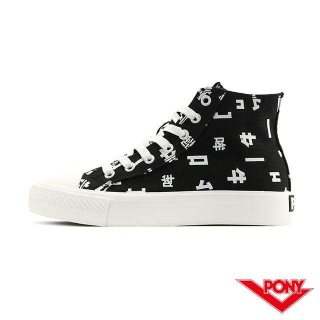 【PONY】Shooter系列 高筒 牛年限定 帆布鞋 休閒鞋-男女鞋