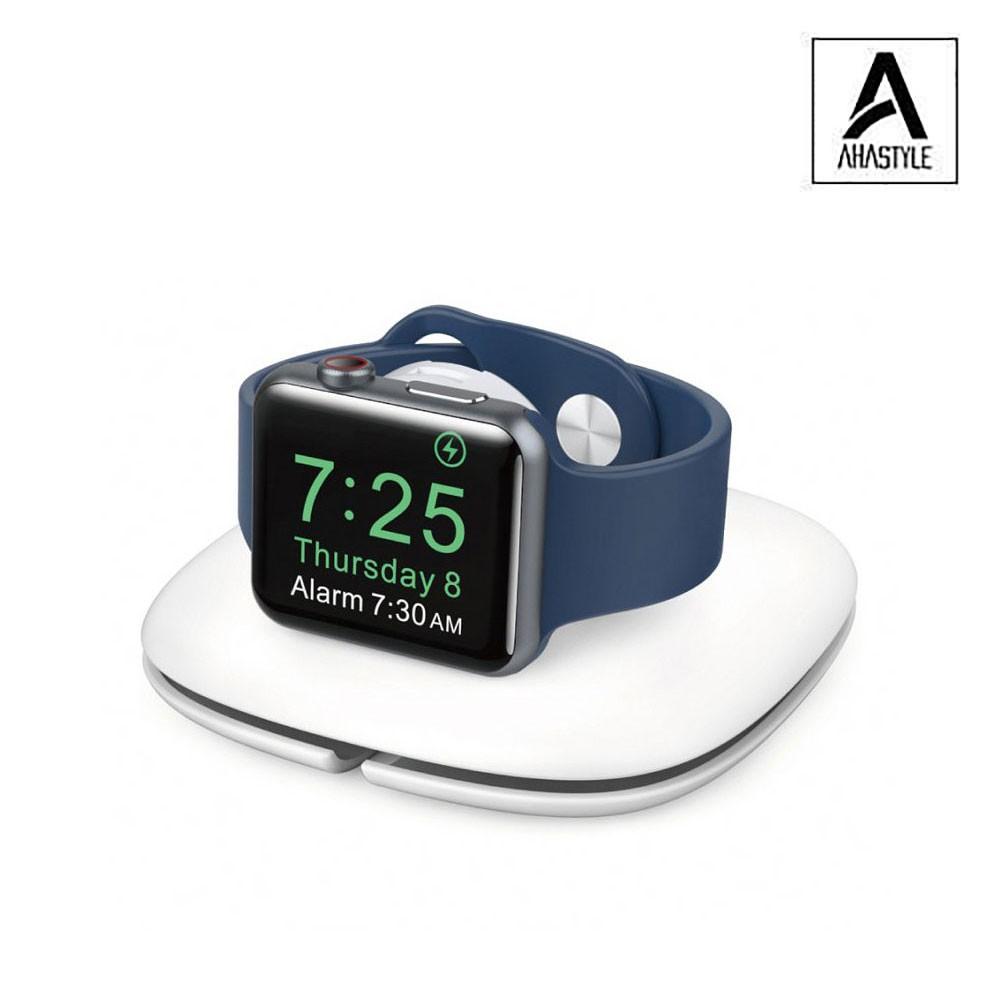Ahastyle Apple Watch 旅行便攜充電底座 蘋果 智慧手錶 充電底座 便攜式 PT126 出外最佳選擇