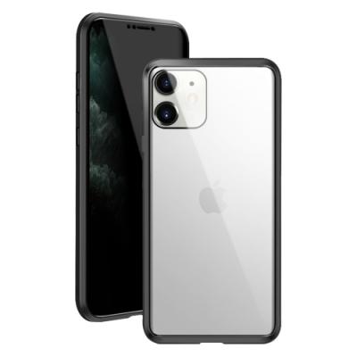 iPhone 11 保護殼 金屬 防窺 全包 磁吸雙面玻璃殼 手機殼 黑色 (iPhone11手機殼 iPhone11保護殼 )