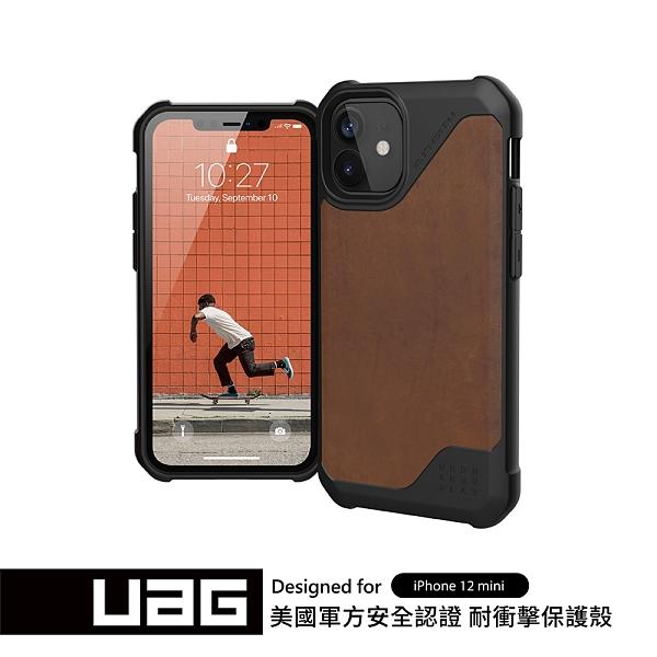 UAG iPhone 12 mini 耐衝擊保護殼-皮革棕
