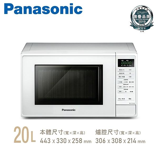 Panasonic 國際牌 20L 微電腦微波爐 NN-ST25JW