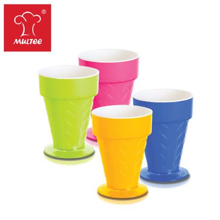 【MULTEE摩堤】冰淇淋甜筒杯─鵝黃+藍