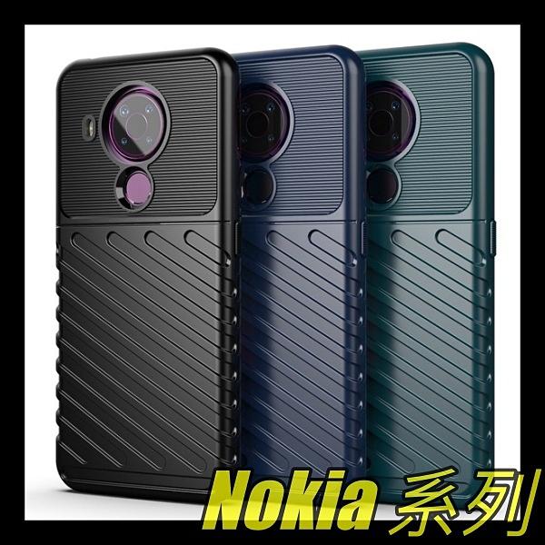 【萌萌噠】諾基亞 Nokia 5.4 (6.39吋) 軍事級 三防軍工防摔 斜紋 全包磨砂矽膠軟殼 防指紋 手機殼