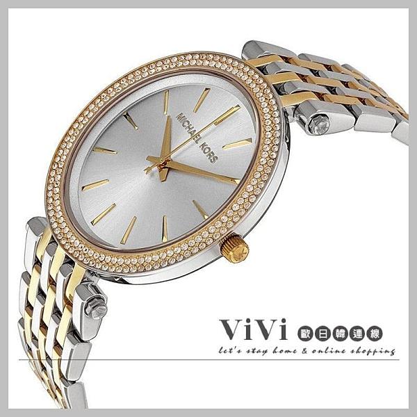 『Marc Jacobs旗艦店』免運費 美國代購 Michael Kors 時尚光燦耀眼晶鑽雙色錶帶都會腕錶 ViVi歐日韓連線