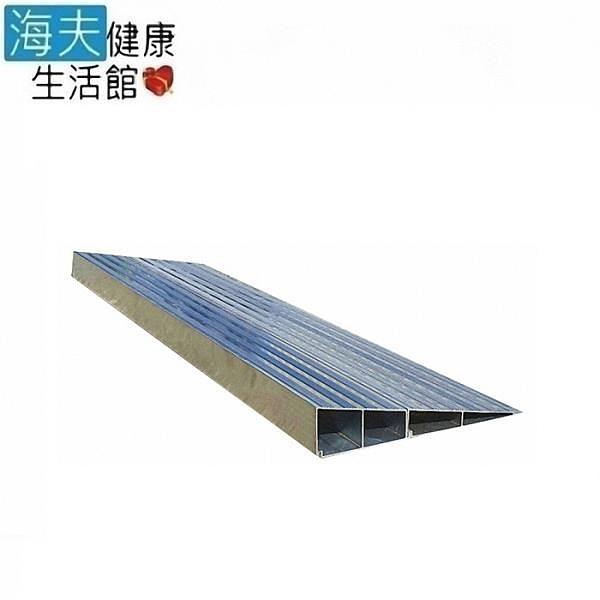 【南紡購物中心】【海夫健康生活館】斜坡板專家 門檻斜坡板 單側 組合式 高5公分(M5)