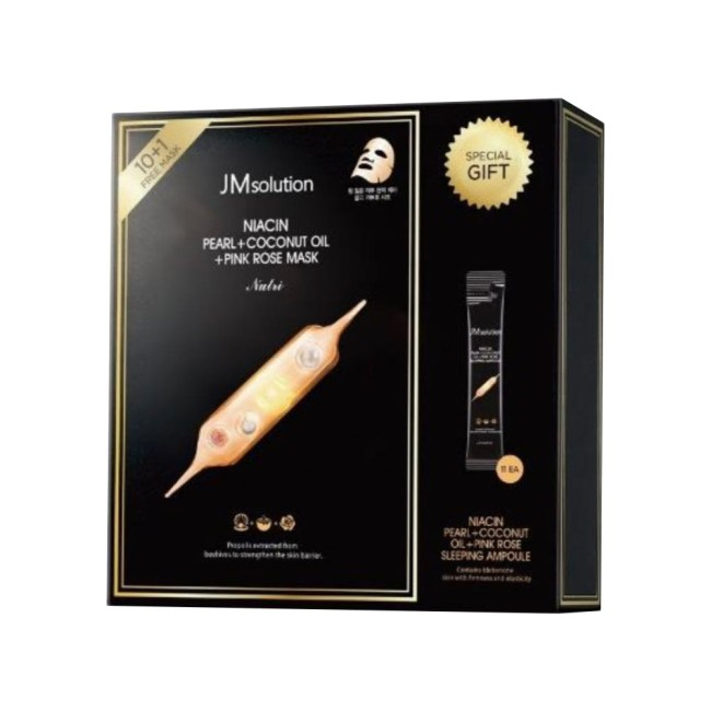 JMsolution珍珠玫瑰面膜&晚安面膜禮盒組橘色款