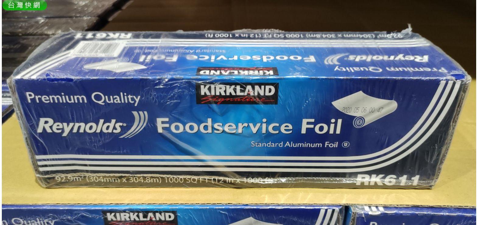 好市多 Kirkland Signature 科克蘭 鋁箔紙 30.4公分 X 304.8公尺