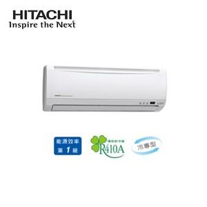 HITACHI日立 變頻冷專冷氣RAS-25SK1/RAC-25SK1