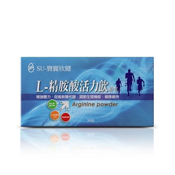 【南紡購物中心】L-精胺酸活力果汁 1盒入  9.6公克/包 30包/盒