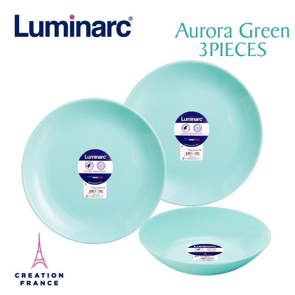 【Luminarc 樂美雅】蒂芬妮藍3件式餐具組(ARC-303-LG)