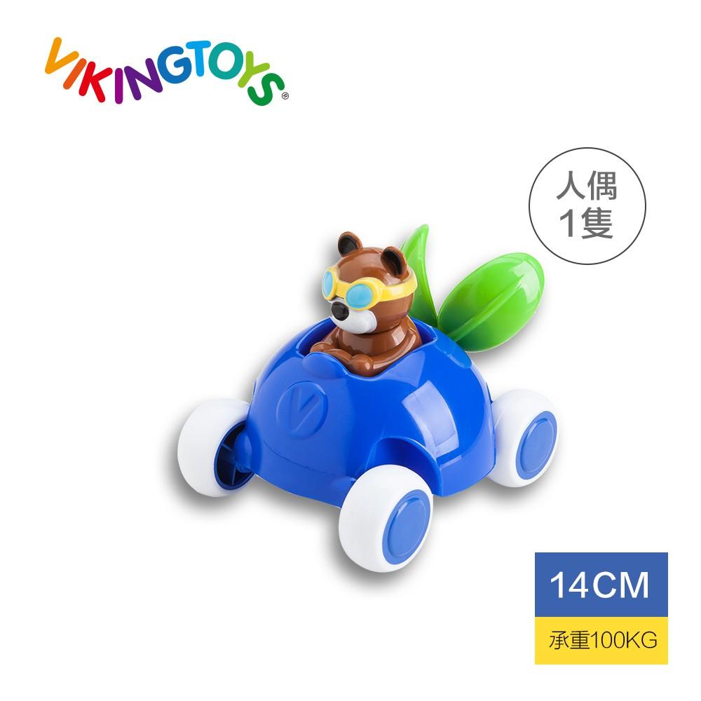 【瑞典 Viking toys】動物賽車手-貝兒藍莓號-14cm 81365