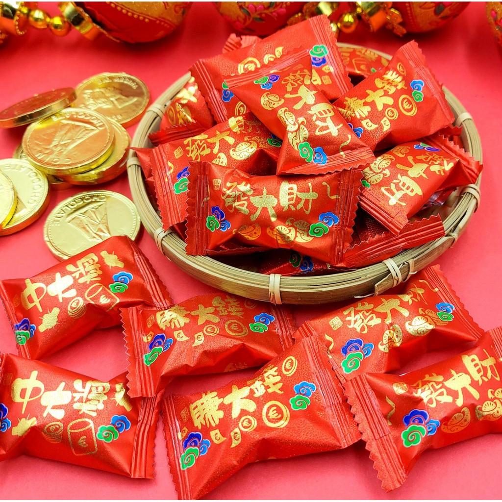 【嘴甜甜】 發大財軟糖 200公克 3種造型 包裝糖果系列 年貨大街系列 現貨