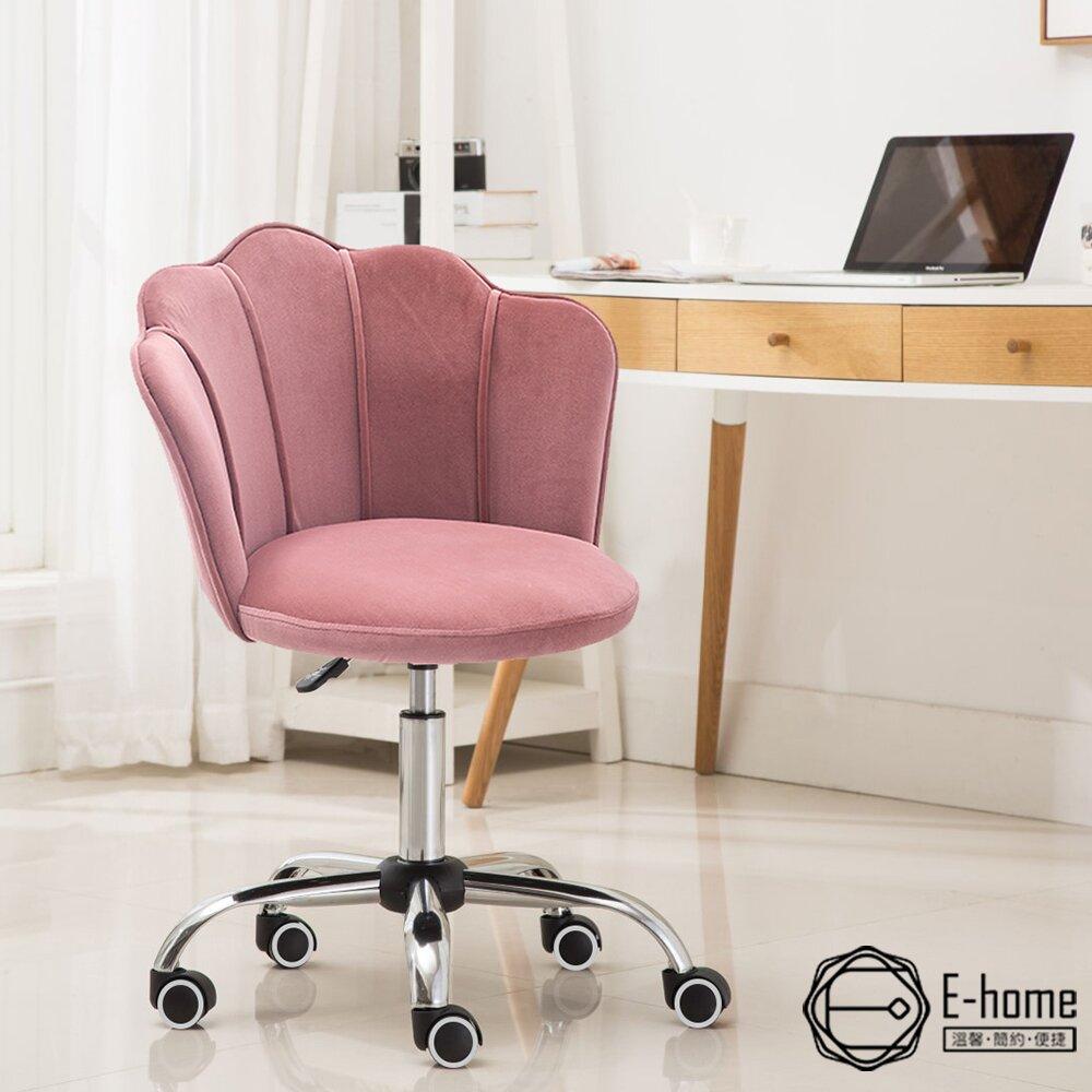 E-home Petal小花瓣絨布造型電鍍電腦椅-三色可選