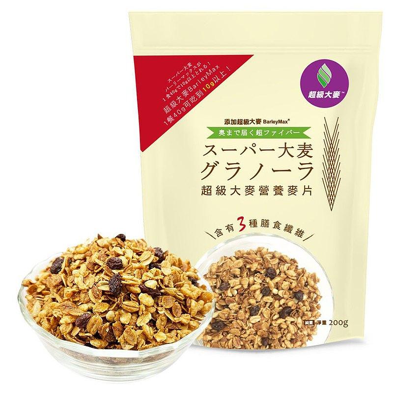 超級大麥營養麥片 (200公克/袋)