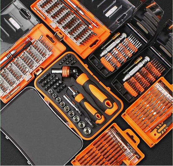 電動工具組 螺絲刀套裝手機筆記本電腦專業精密維修拆機工具多功能十字批【快速出貨八折鉅惠】