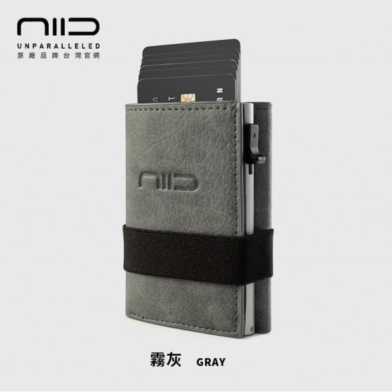 SLIDE II 防盜刷科技皮夾 霧灰色