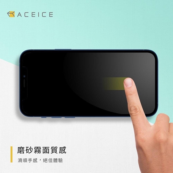 Apple iPhone XS MAX (6.5吋)《日本材料9H減藍光滿版玻璃貼玻璃膜》磨砂霧面螢幕玻璃保護貼鋼化膜