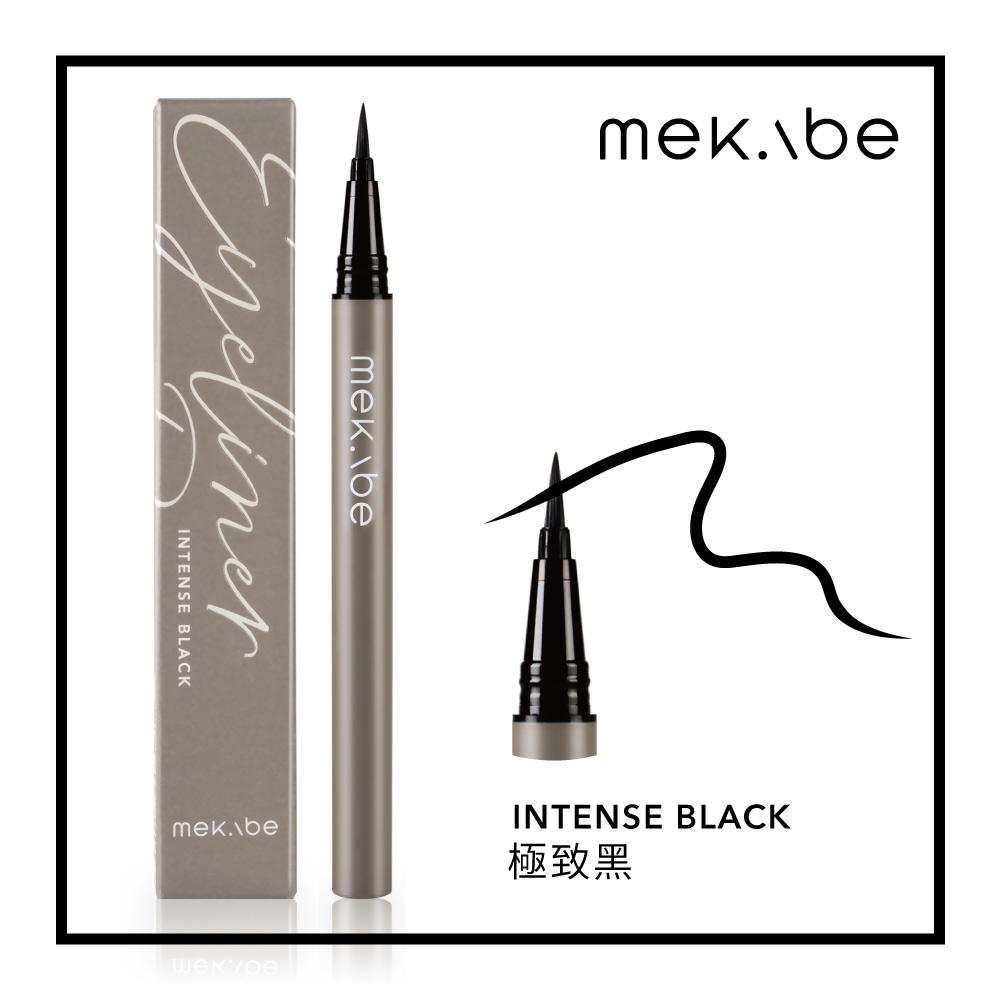 mekabe 零阻力(0.01)極細防水眼線液筆-極致黑Intense Black
