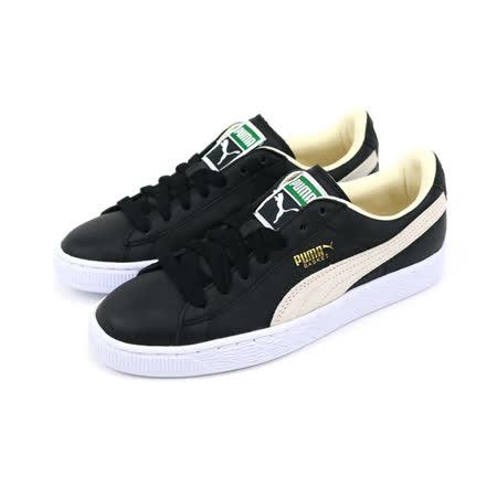 PUMA (男/女) (休閒)鞋 黑白 35191202