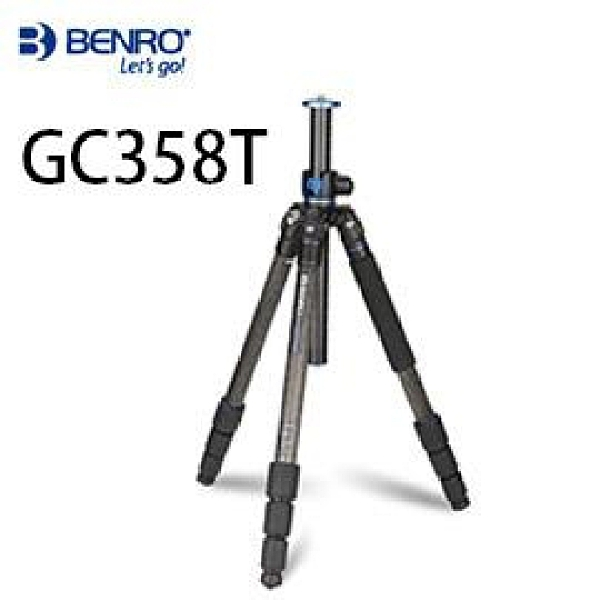 【GC358T】BENRO 百諾 System GO系列 GoClassic GC358T 碳纖維三脚架 不含雲台