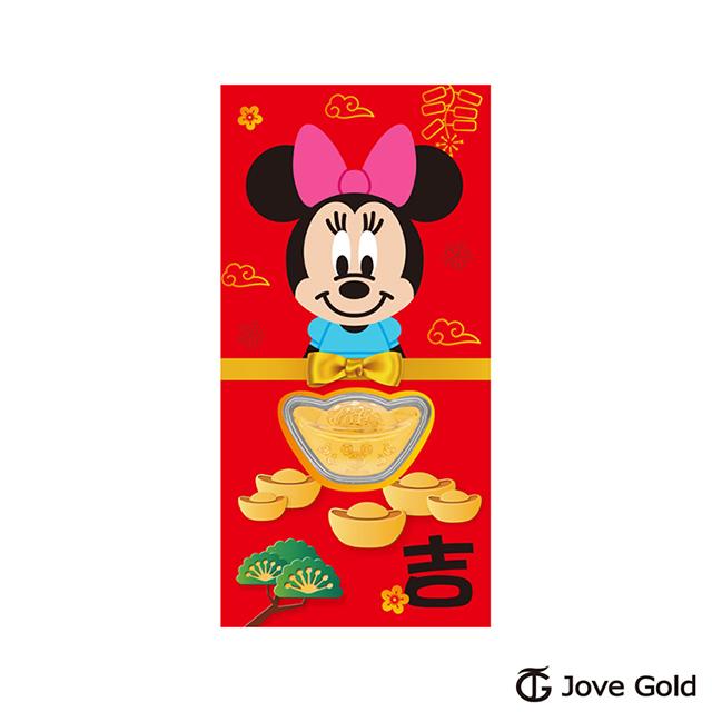 Disney迪士尼系列金飾 黃金元寶紅包袋-吉祥米妮款