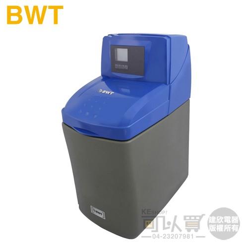 BWT 德國倍世 ( AquaDial AD15 ) 全屋式智慧型軟水機《送專人到府基本安裝》
