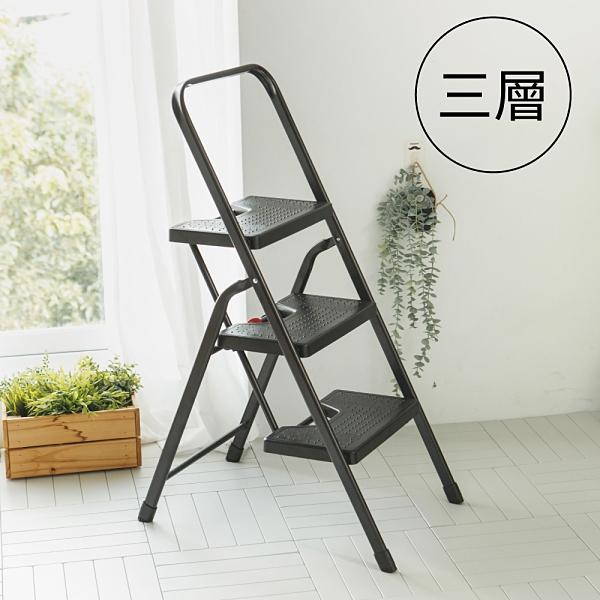 折疊梯 折疊踏梯 馬椅梯 A字梯【H0127】Dunn工業風折疊三階梯 MIT台灣製 完美主義