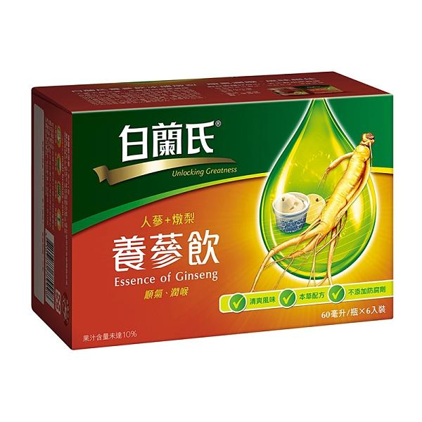 《限宅配》白蘭氏 養蔘飲-冰糖燉梨 60mlx6入【新高橋藥妝】