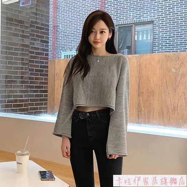 秋冬新款減齡少女卷邊短款露臍套頭顯瘦毛針織衫T恤女